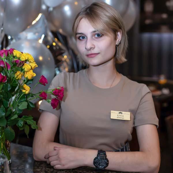 Бобылева Елена